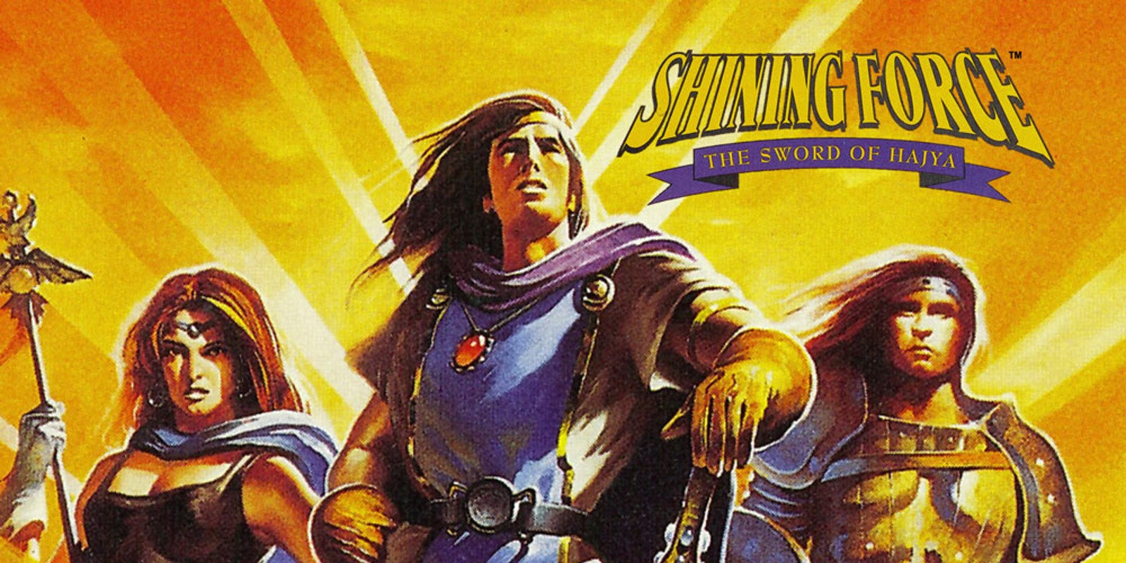 3DS Virtual Console Shining Force: The Sword of Hajya