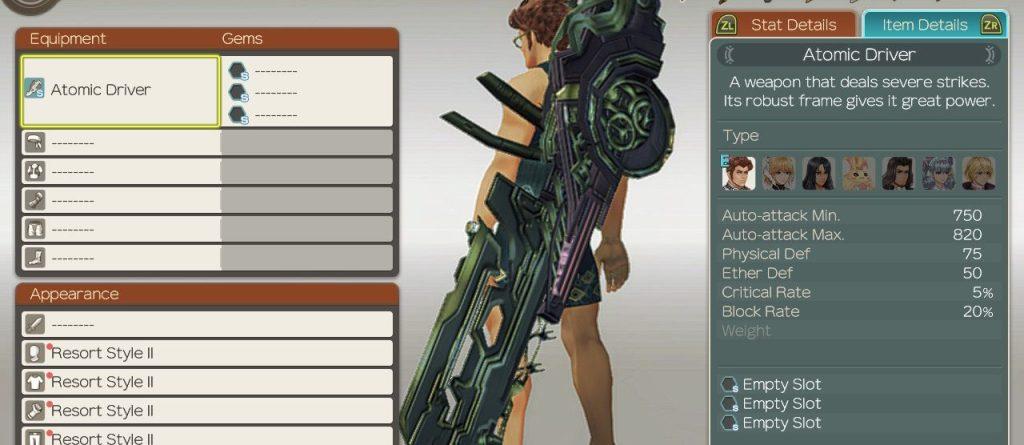 Atomic Driver, Reyn, Xenoblade Chronicles Definitive Edition