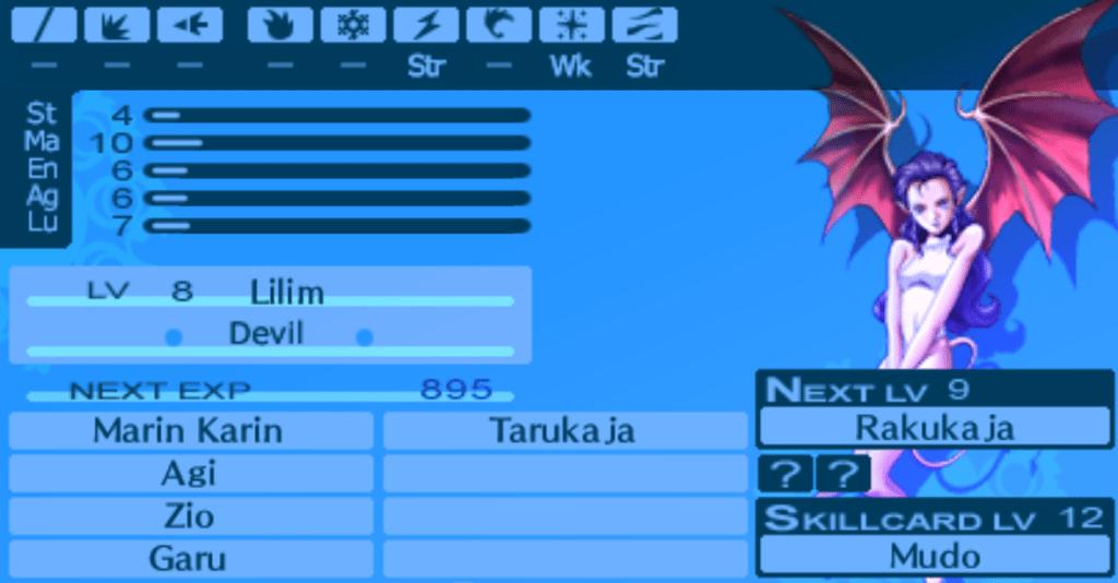 Lilim, Persona 3