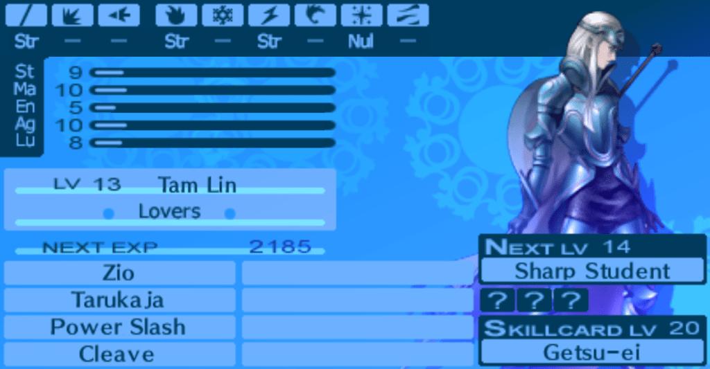 Tam Lin, Persona 3